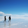 Uyuni Salt Lake - Bolivia