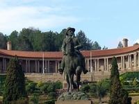 Edificios de la Unión
