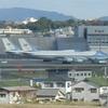 Air Force One Aircraft Parked At Osaka Airport