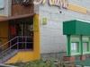 Venta Grocery Shop