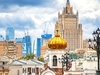 View Moscow Russia