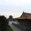 View Of The Zhaoling