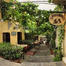 View Plaka - Athens
