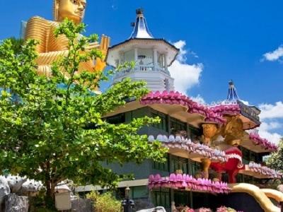 View Temple In Dambulla