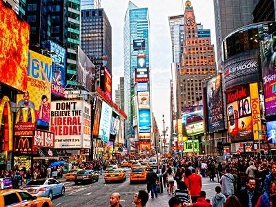 View Times Square - Manhattan NY