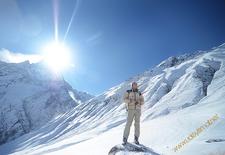 View Trekking Annapurna Base Camp In Nepal