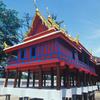 Wat Amphawan
