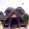 Wat Nantaram