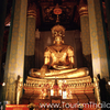 Wat Y Phramen