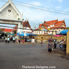 Wat Samut Phet Worawihan