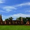 Wat Phra Si Maha que