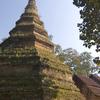 Wat Phra que Chedi Luang
