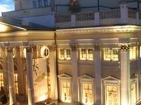 Wroclaw Opera