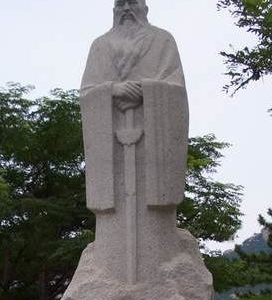 A Monument To Wang Lang On The Mountain