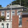 Wellington College