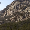 Wolchulsan Mountain Peak