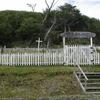Yahgan Cemetery