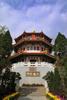 Yuen Yuen Institute Hong Kong