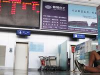 Yuncheng Airport