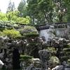 One Of The Rockeries Yuyuan Garden