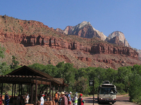 Zion Canyon Visitor Center