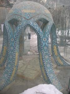 Rahi Moayyeri