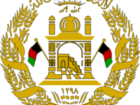 Consulate General of Afghanistan