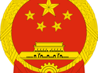 Consulate General of the People's Republic of China - Ho-Chi-Minh-City