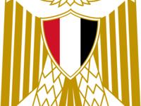 Consulate General of the Arab Republic of Egypt - Frankfurt