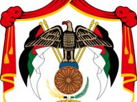 Honorary Consulate of the Hashemite Kingdom of Jordan - Houston