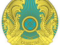 Embassy of Kazakhstan - Berlin