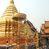 Half Day Doi Suthep Temple With City Temples From Hotel Inside Chiang Mai City Only