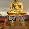 Half Day Golden Triangle Without Lunch From Hotel Inside Chiang Rai City Only