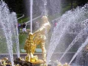 Peterhof. Fountains capital Photos