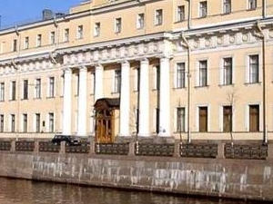 Yusupov Palace Private Tour with Transportation Photos