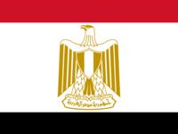 Agyptisches Fremdenverkehrsamt
