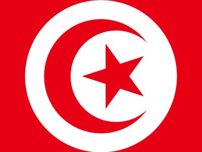 Tunisian Tourist Office