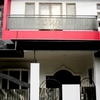 Rumah Deedee, a home away from home