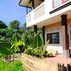 Your Forest Home in Bandung
