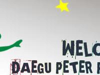 Peter Pan Guesthouse