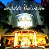 Palazzo Bangkok Hotel
