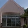 City Lodge Morningside
