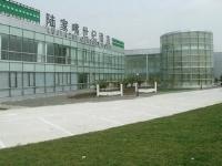 Lu Jia Zui Century Hotel