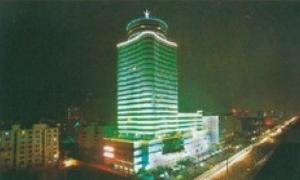 Xi Lan International Hotel