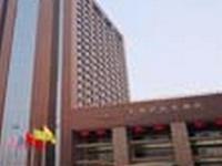 Tian Yi New Business Hotel