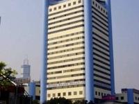 Sichuan Business Hotel