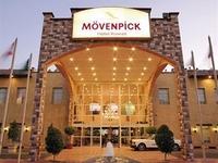 Moevenpick Hotel Kuwait