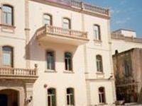 Horizon Hotel Baku