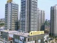 Kingworld Hotel Chongqing