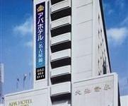 Apa Hotel Nagoya-nishiki